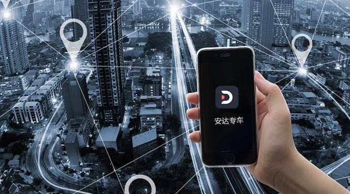 打车app开发