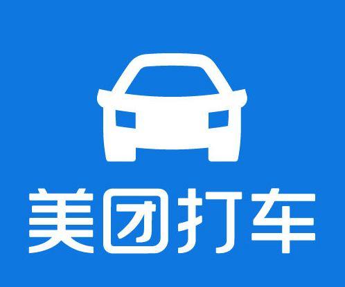 美团打车在郑州运营