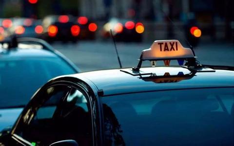 网约车VS出租车